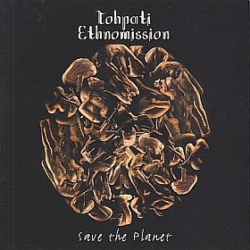netherland dwarf のコラム『rabbit on the run』 第9回 TOHPATI ETHNOMISSION / Save The Planet (Indonesia / 2010)