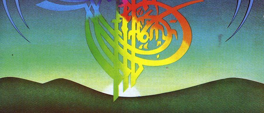 【カケレコ中古棚探検隊】1/30中古CD233枚入荷!中古棚より世界の70'sジャズ・ロック名盤をピックアップ☆