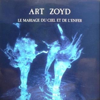 舩曳将仁の「世界のジャケ写から」 第六回 ART ZOYD『LE MARIAGE DU CIEL ET DE L'ENFER』(フランス)
