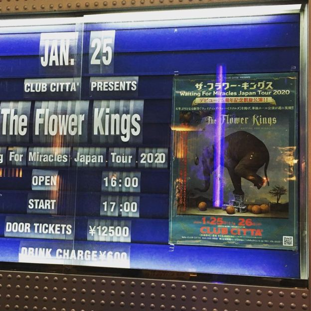 ザ・フラワー・キングス来日公演1日目@クラブチッタ川崎 ライヴレポート