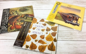 今日の紙ジャケ! - 「秋」をテーマに、ジェイド・ウォリアーやジャルディーノ・ディ・センプリーチなどの紙ジャケをピックアップ☆