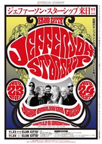 ジェファーソン・スターシップ来日公演@クラブチッタ川崎 2012-11-23 ライヴレポート