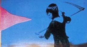クラウト・ロックのアルバムTOP10- エンターテイメント情報サイトAbout.com発表