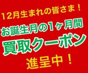 カケレコの中古CD買取ブログ vol.22 ~買取で新しい音楽との出会いをプレゼント~