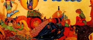 【ユーロロック周遊日記】イタリアの名バンドFORMULA TREのドラマー/シンガーによる74年ソロ作『NOTTE(夜の闇の中で)』