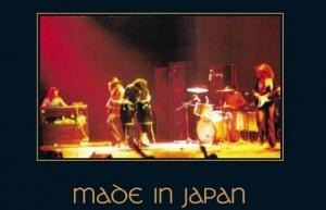 【更新】カケレコ棚より来日公演収録の作品をピックアップ!〜70・80・00年代〜