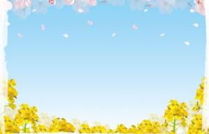 春の歌 〜リスナー様寄稿記事〜 寄稿:HGさん