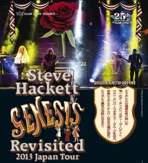 スティーヴ・ハケット 『GENESIS REVISITED 2013 JAPAN TOUR』 2日目ライヴ・レポート
