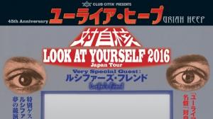 ユーライア・ヒープ & special guestルシファーズ・フレンド来日公演(1/17)ライブレポート