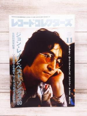 レコード・コレクターズ11月号の特集は『ジョン・レノン・ベスト・ソングス80』!