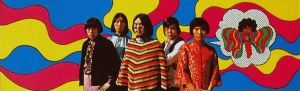 MOPS『PSYCHEDELIC SOUNDS IN JAPAN』 ? MEET THE SONGS 第145回