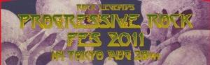 Progressive Rock Fes 2011、ライヴ・レポート