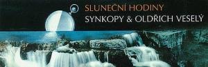 SYNKOPY & OLDRICH VESELYによる東欧プログレの傑作『SLUNECNI HODINY』
