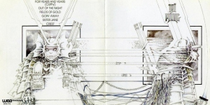 「世界のジャケ写から」 第十七回 TAI PHONG『TAI PHONG』(フランス)