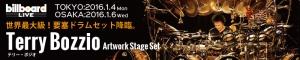 テリー・ボジオ 東京・大阪公演@billboard LIVEのチケットプレゼント!