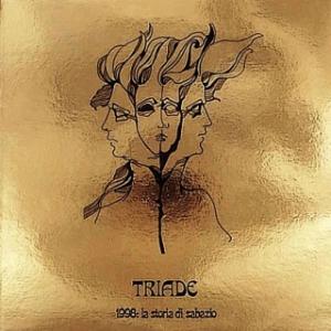 舩曳将仁の「世界のジャケ写から」 第十四回 TRIADE『1998:LA STORIA DI SABAZIO』(イタリア)